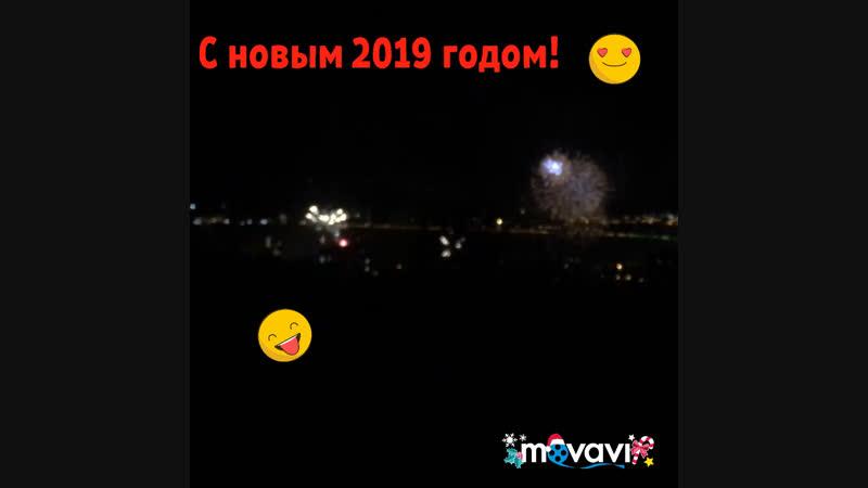 С Новым годом, мои родные!❤️🎆🌲люблю вас всех😘🥰🎁🍾🥂🎊🎉Спасибо, за то, что вы есть у меня!🥰🎁🎉🎂🥂🍾🎄🎊😘