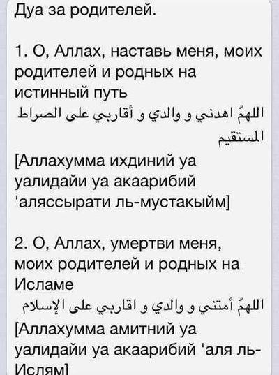Kairat Erbolat, 4 апреля 1989, Киев, id166972793