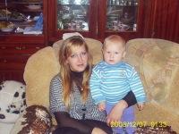 Ирина Ткаченко, 16 марта 1985, Белгород-Днестровский, id181750841