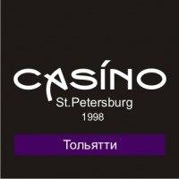 Магазин казино тольятти каталог игра онлайн рулетка без регистрации