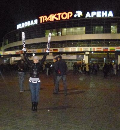 Анна Голубцова, 22 декабря 1987, Челябинск, id175224647