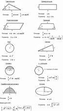 геометрические фигуры из бисера - Уроки по рукоделию.
