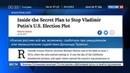 Новости на Россия 24 • Российские хакеры довели Барака Обаму до паранойи