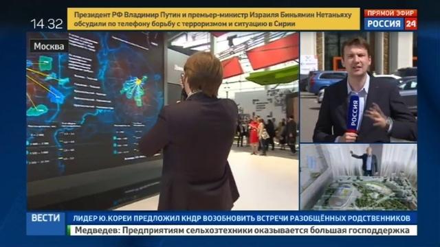 Новости на Россия 24 • В Москве показали планировку квартир которые построят по программе реновации