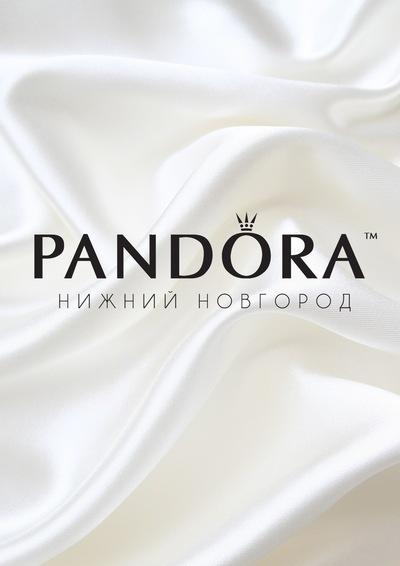 Пандора Нижновгород, 15 февраля , Нижний Новгород, id227143099