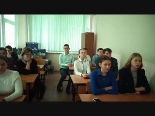 Встреча учеников с руководителем лаборатории ЦЛАТИ и представителями Росприроднадзора