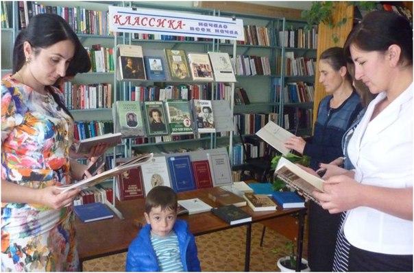 В станице Зеленчукской прошло мероприятие посвященное Дню рождения Пушкина