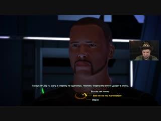 СПАСАЕМ СИНЮЮ ДЕВКУ, ГЕТЫ ЛОМАЮТ ИНТЕРНЕТ Mass Effect #2