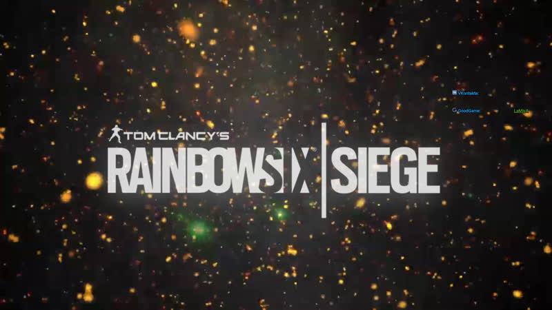 СЕРАФИМА в осаде Скримеры и шутер Rainbow Six Siege