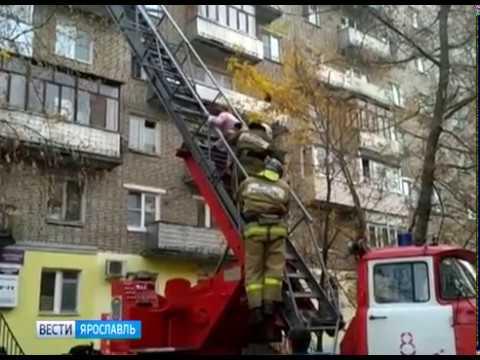 В Рыбинске вспыхнул пожар в квартире многоэтажки