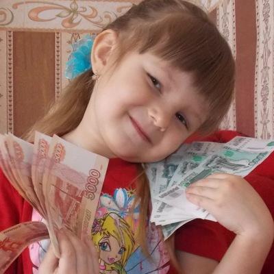 Анна Павлова, 17 декабря , Ужур, id119133727