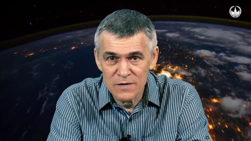 Сурдин В.Г. Астрономия. Итоги последних лет. Часть 1