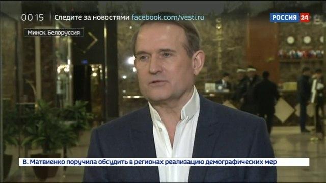 Новости на «Россия 24» • Борис Грызлов обмен пленным в Донбассе проведут до новогодних праздников