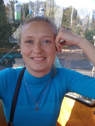 Александра Макарова, 16 сентября , Луганск, id17348596