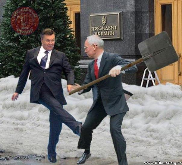 """Блумберг: """"Ахметов, Пинчук и Фирташ отвернулись от Януковича. Он сделал страну неконкурентоспособной"""" - Цензор.НЕТ 4339"""