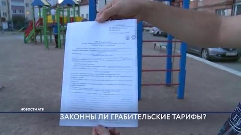 Жители Улан-Удэ vs ТГК: кто перетянет тариф на тепло в свою сторону?