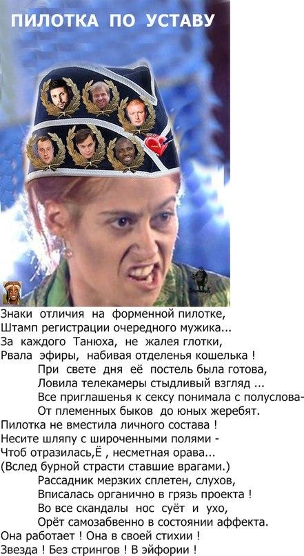 http://cs618930.vk.me/v618930389/159cb/t3A8kDSOgt8.jpg