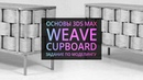Моделирование в 3Ds MAX: Weave Cupboard