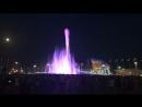 Поющие фонтаны в Олимпийском парке г.Сочи.