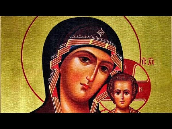 Церковный календарь 21 июля 2019 Явление иконы Пресвятой Богородицы во граде Казани 1579