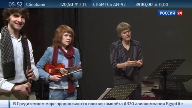 Новости на Россия 24 • Мамаша Кураж от Фоменко, первая частная филармония и предвкушение Ночи музеев