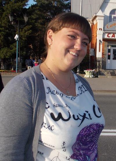 Марина Тукмачёва, 16 июня 1987, Ялуторовск, id108389311