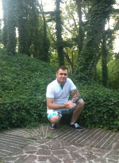 Дима Марченко, 3 февраля , Малин, id39729755