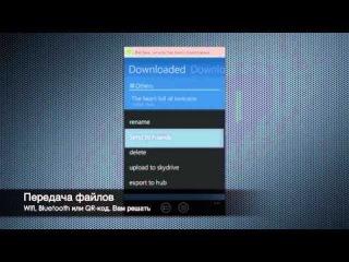 UC Browser: Обзор возможностей