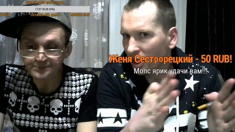 Ярик про работу сисадмином у Андрея Щадило