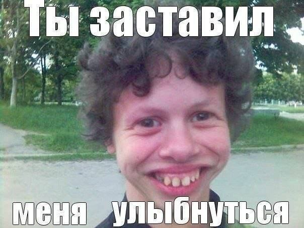В случае прибытия в Украину Фирташ будет задержан, - Аваков - Цензор.НЕТ 4331
