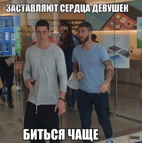 #mems #like #FIFA