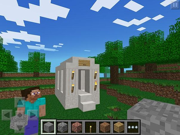 Скачать Minecraft - Pocket Edition для android