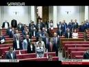 Верховная рада почтила память погибших в Керчи минутой молчания