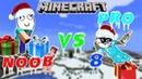 MINECRAFT NOOB VS PRO 8