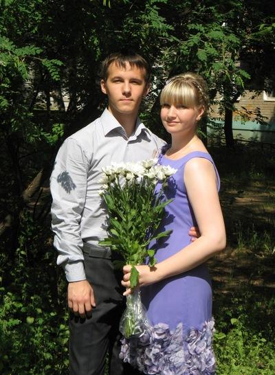 Алексей Корчагин, 7 сентября 1994, Санкт-Петербург, id53707299