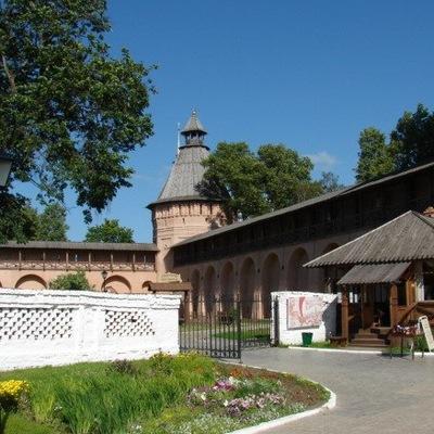Снежана Рыбкина, 2 июня , Симферополь, id225714046