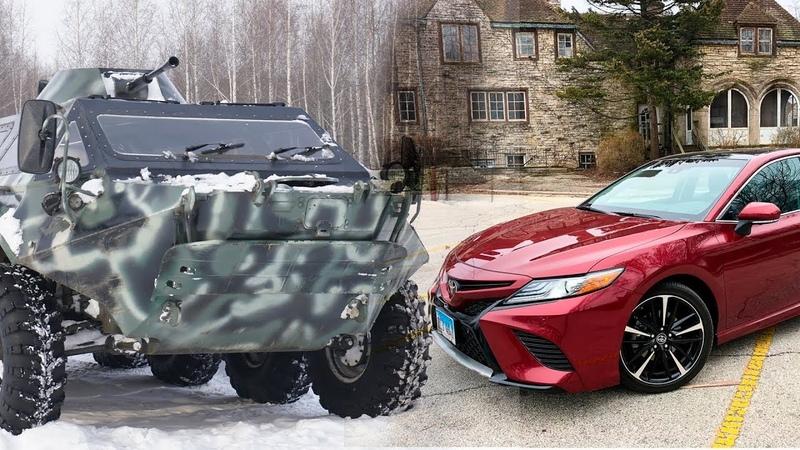 Как купить Военный БТР-82 ПО ЦЕНЕ Tayota Camry / Подарок на 23 февраля