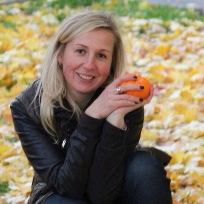 Екатерина Удальцова