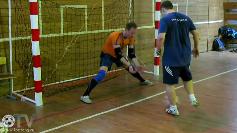 Тренировки для мини-футбольных вратарей (06.08.2015)
