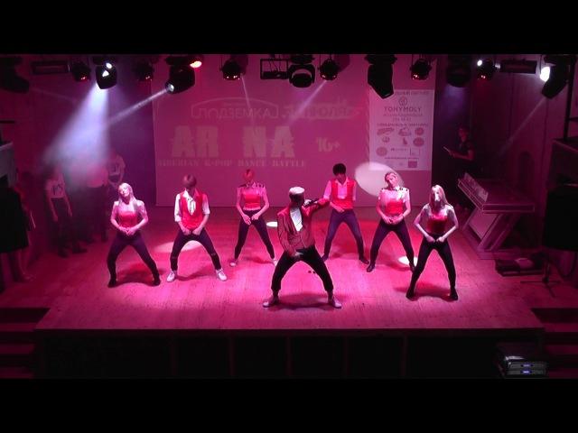 Gentelman's Astrex - ARENA Siberian k-pop dance battle 08.07.17 » Freewka.com - Смотреть онлайн в хорощем качестве
