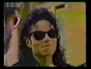 Michael Jackson Mad about You