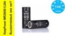 Аккумулятор KeepPower IMR26650 5200mAh Высокотоковый