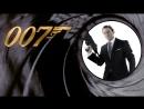 Джеймс Бонд. Агент 007 Квант милосердия 2008