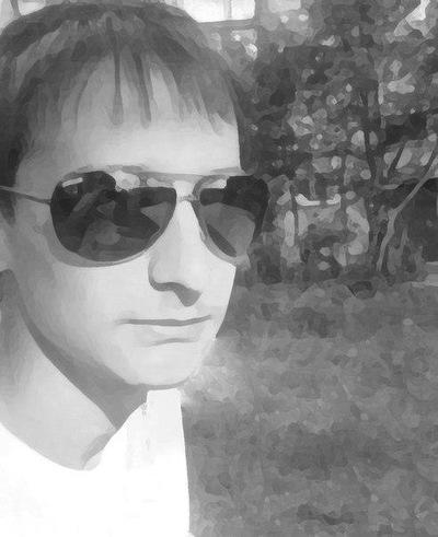 Сергей Бобылев, 30 июня 1990, Симферополь, id133517425