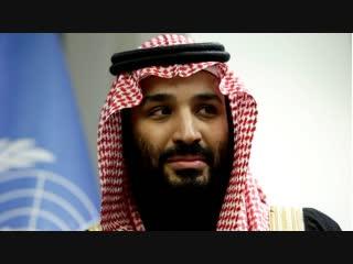 Media Praise for Saudi Crown Prince Turns to Fury After Jamal Khashoggi's Disappearance