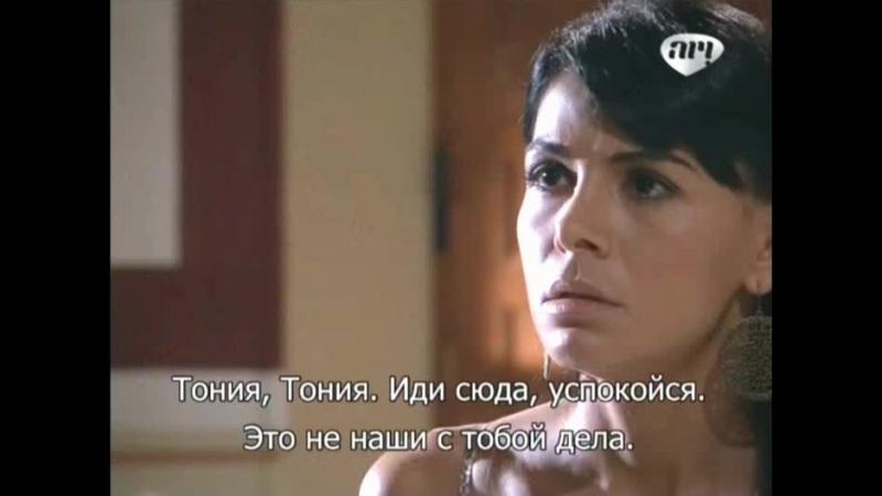 Бездна страсти 100 серия