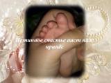 Деревянная свадьба, Рауан и Айнур (720p).mp4