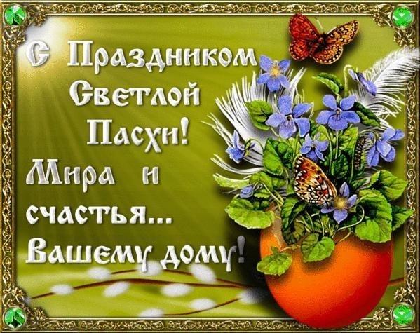 http://cs405829.vk.me/v405829834/8da8/fQdHFqtNWVU.jpg