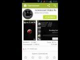 Как записать видео с экрана на Android