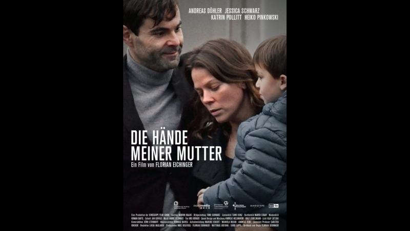 Руки матери _ Die Hände meiner Mutter (2016) Германия